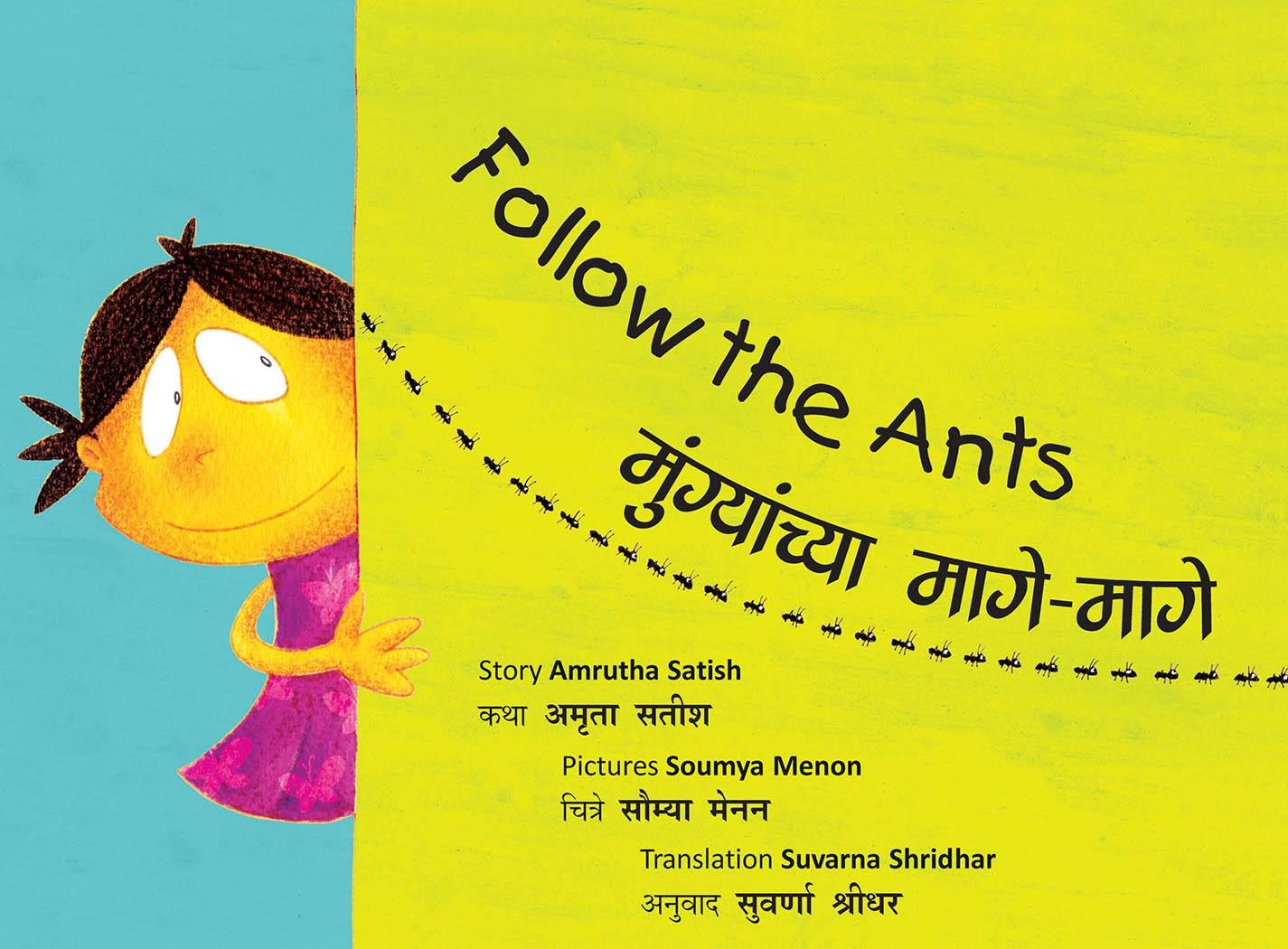 Follow The Ants/Mungyanchya Maage-Maage (English-Marathi)