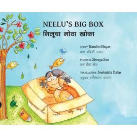 Neelu's Big Box/Neelucha Motha Khoka (English-Marathi)