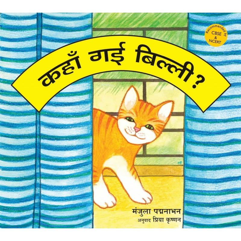 Big Book: Where's That Cat?