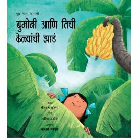 Bumoni's Banana Trees / Bumoni Aani Thichi Kelyaanchi Jhaad (Marathi)