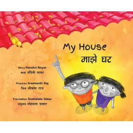 My House/Majhe Ghar (English-Marathi)