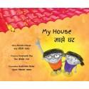 My House/Majhe Ghar (English-Marathi)