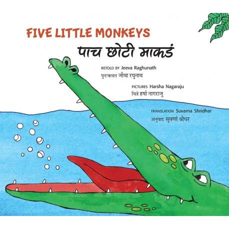 Five Little Monkeys/Paach Chhoti Maakad (English-Marathi)