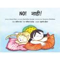 No!/Naahi! (English-Marathi)