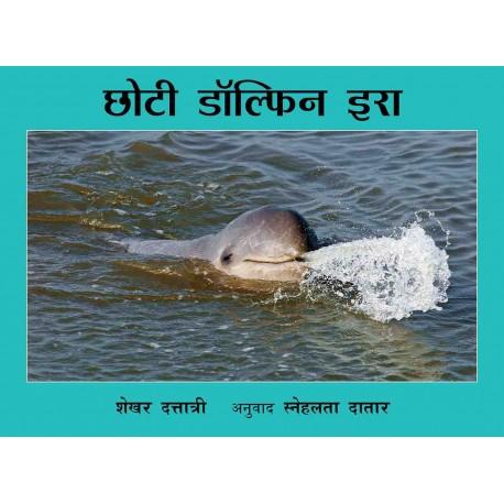 Ira The Little Dolphin/Choti Dolphin Ira (Marathi)