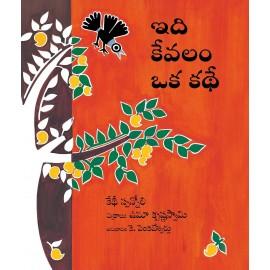 It's Only A Story/Idi Kevalam Oka Kathe (Telugu)
