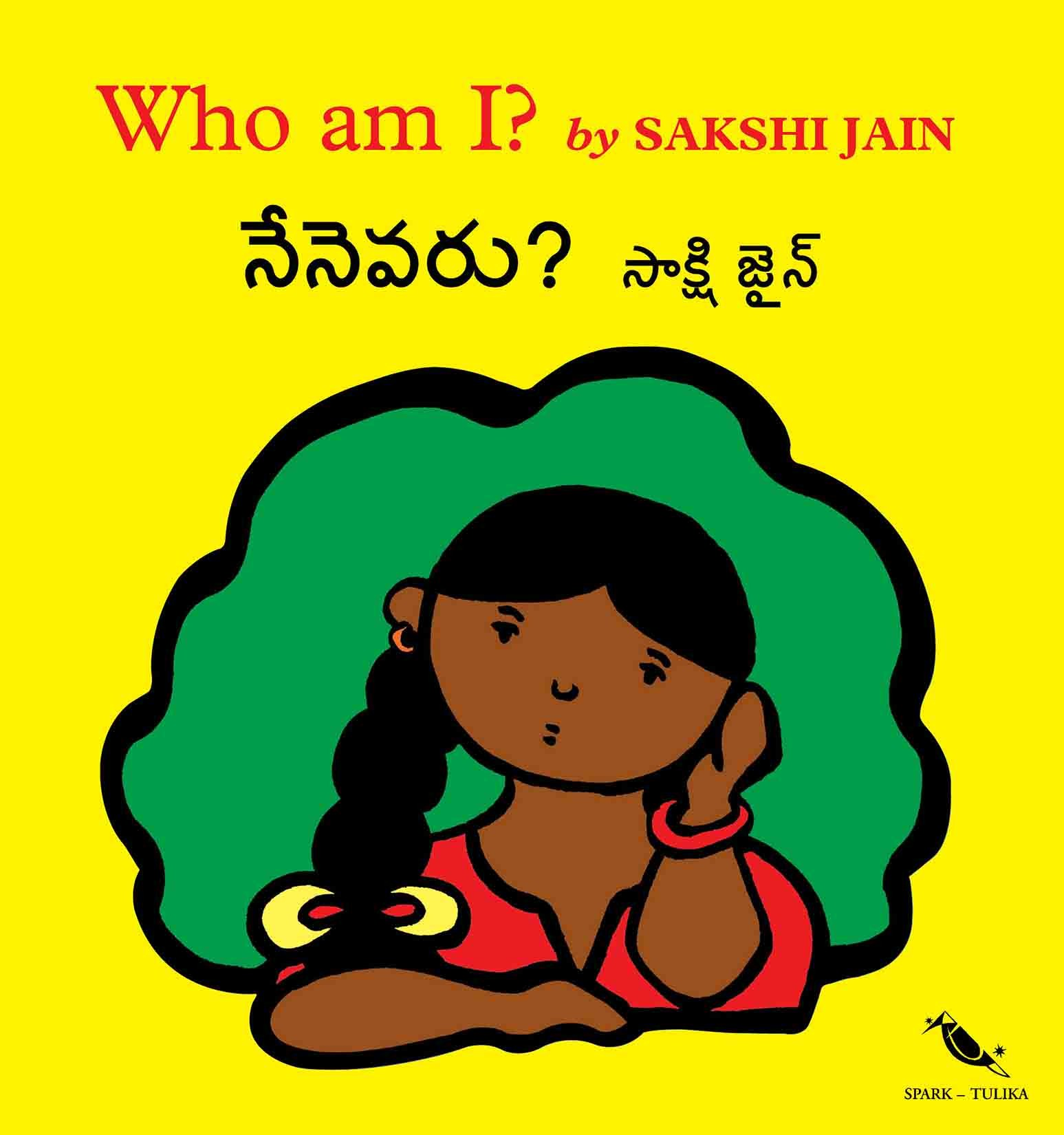 Who Am I?/Nenevaru? (English-Telugu)
