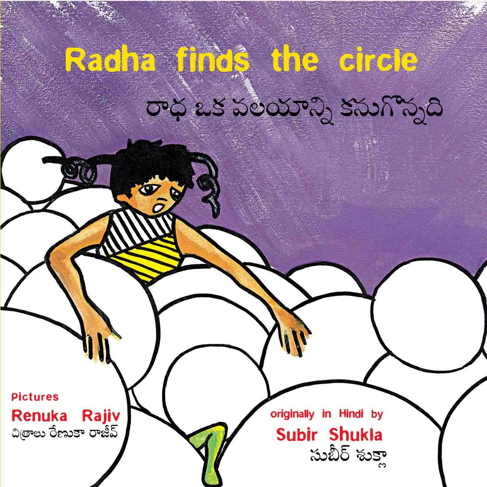 Radha Finds The Circle/Radha Valayaanni Kanugonnadi (English-Telugu)