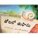 Sunu-sunu Snail: Storm in the Garden/Sunusunu Natha: Thotalo Tuphanu (Telugu)