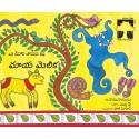 A Curly Tale/Maaya Melika (Telugu)