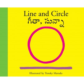 Line And Circle/Geeta, Sunna (English-Telugu)