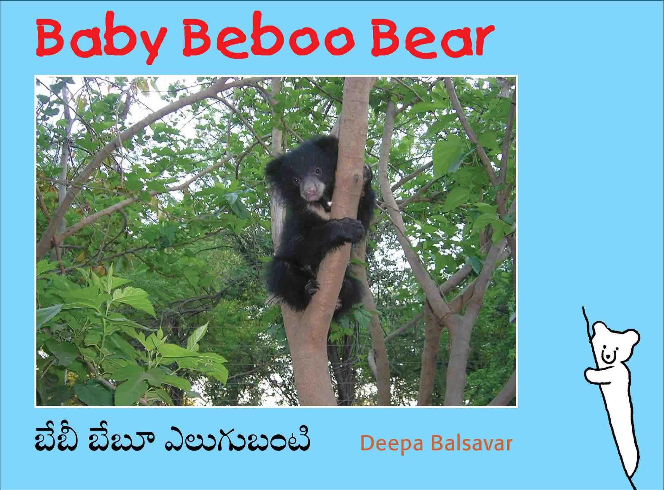 Baby Beboo Bear/Baby Beboo Elugubanti (English-Telugu)