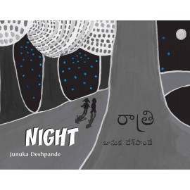 Night/Raatri (English-Telugu)