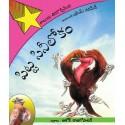 Birdywood Buzz/Pitta Cinelokam: Raabandu Tirigivachchindi (Telugu)