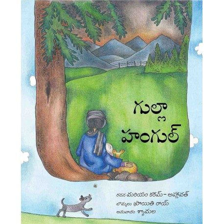 Gulla And The Hangul/Gullaa Hangul (Telugu)