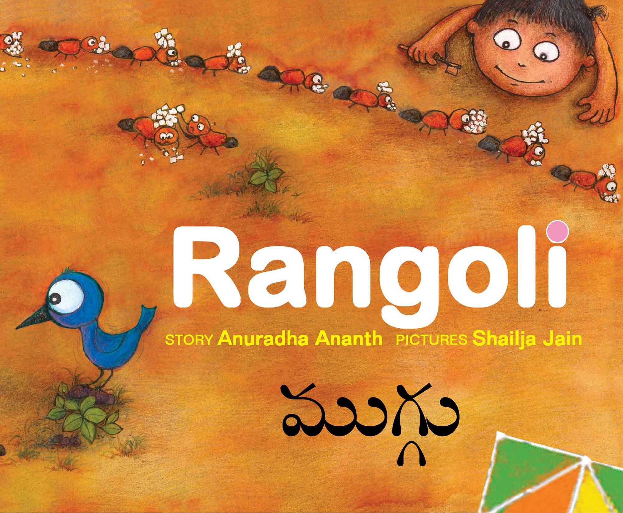 Rangoli/Muggu (English-Telugu)