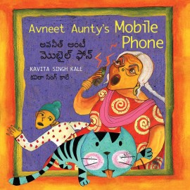Avneet Aunty's Mobile Phone/Avneet Aunty Mobile Phone (English-Telugu)