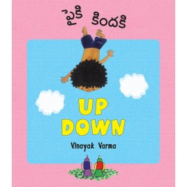 Up Down/Paiki Kindaki (English-Telugu)