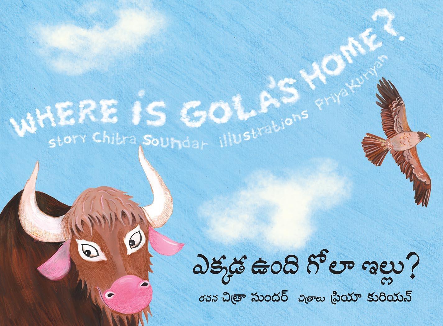 Where Is Gola's Home?/Ekkada Vundhi Gola Illu? (English-Telugu)
