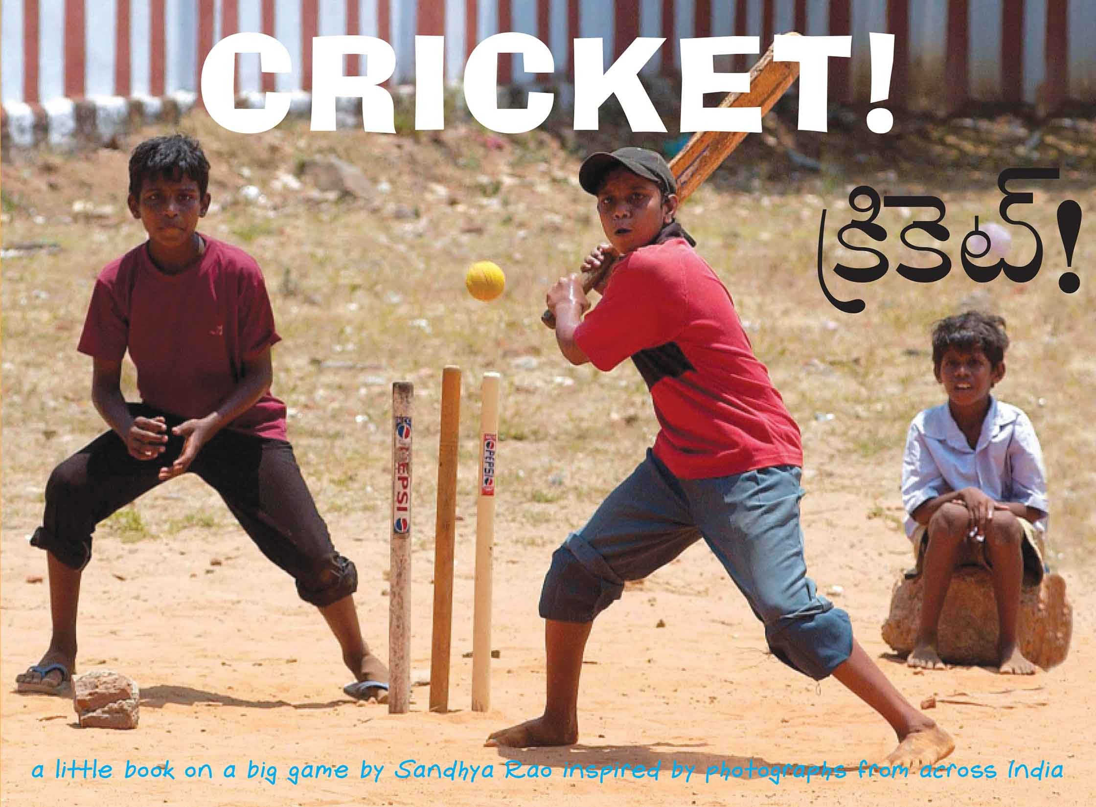Cricket!/Cricket! (English-Telugu)