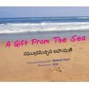 A Gift From The Sea/Samudramichina Bahumati (English-Telugu)