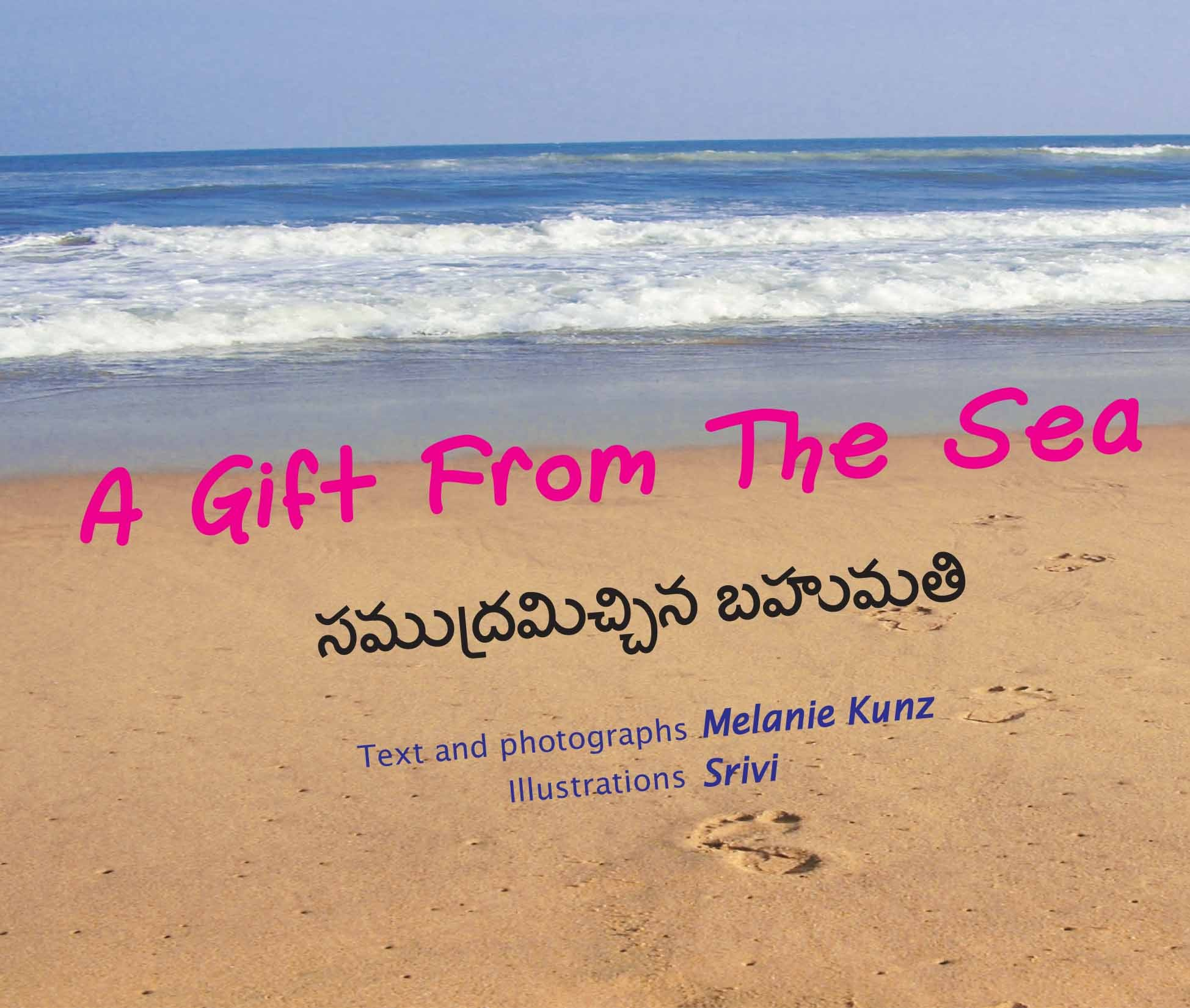 A Gift From The Sea/Samudramichina Bahumati (English-Telugu)
