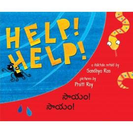 Help! Help!/Saayam! Saayam! (English-Telugu)