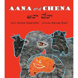 Aana And Chena/Aana Chena (English-Telugu)