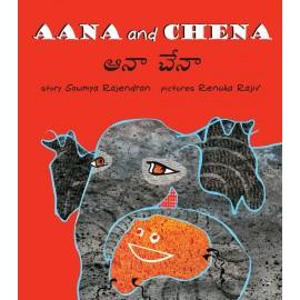 Aana And Chena/Aana Chena (English-Telugu)