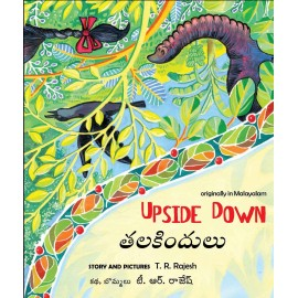 Upside Down/Talakindulu (English-Telugu)