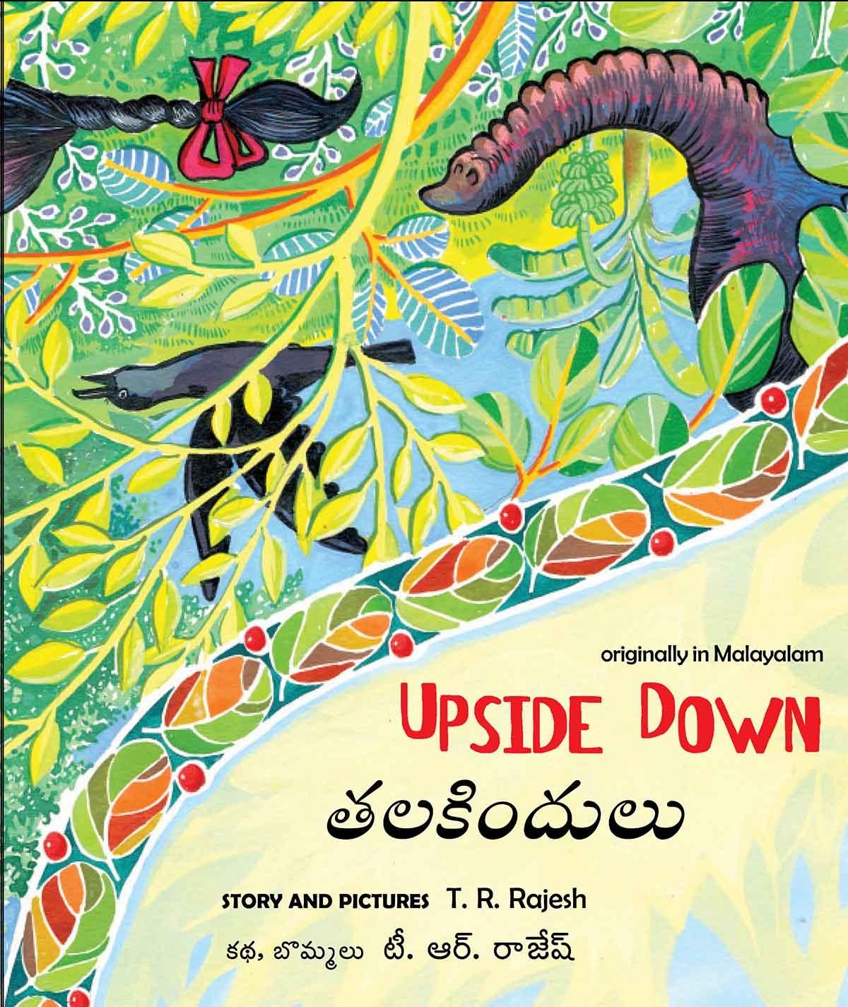 Upside Down/Talakindulu (English-Telugu)