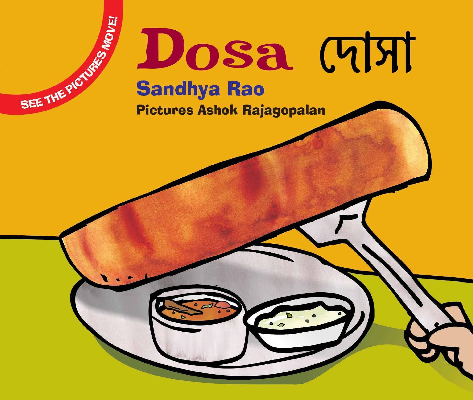 Dosa/Dosa (English-Bengali)