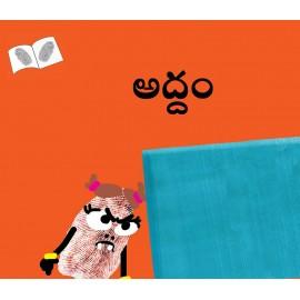 Mirror/Addam (Telugu)