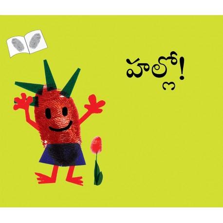 Hello/Hallo (Telugu)