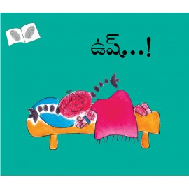 Shhh!/Usshsh! (Telugu)