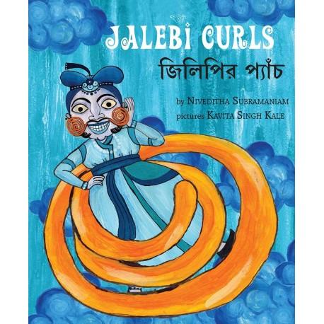 Jalebi Curls/Jilipir Paench (English-Bengali)