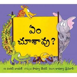 What Did You See?/Em Choosavu ? (Telugu)