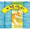 Where's That Cat?/Aa Pilli Ekkada? (Telugu)