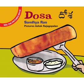 Dosa/Dosa (English-Telugu)