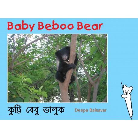 Baby Beboo Bear/Kootti Beboo Bhaluk (English-Bengali)