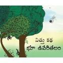 Beeji's Story-Earth's Surface/Vittu Katha-Bhoo Uparitalam (Telugu)
