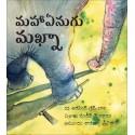 Magnificent Makhna/Mahayenugu Makhna (Telugu)