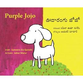 Purple Jojo/Oodharangu Jojo (English-Telugu)