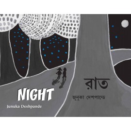 Night/Raat (English-Bengali)