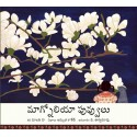 Magnolias/Magnolia Puvvulu (Telugu)