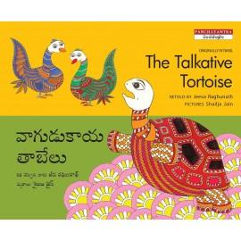 The Talkative Tortoise/Vaagudukaya Tabelu (English-Telugu)