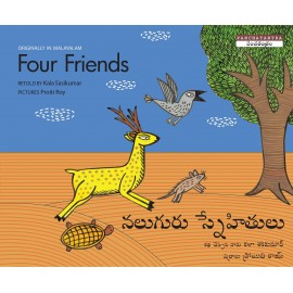 Four Friends/Naluguru Snehitulu (English-Telugu)