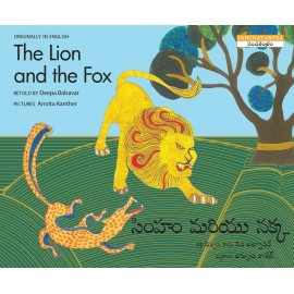 The Lion And The Fox/Simham Mariyu Nakka (English-Telugu)