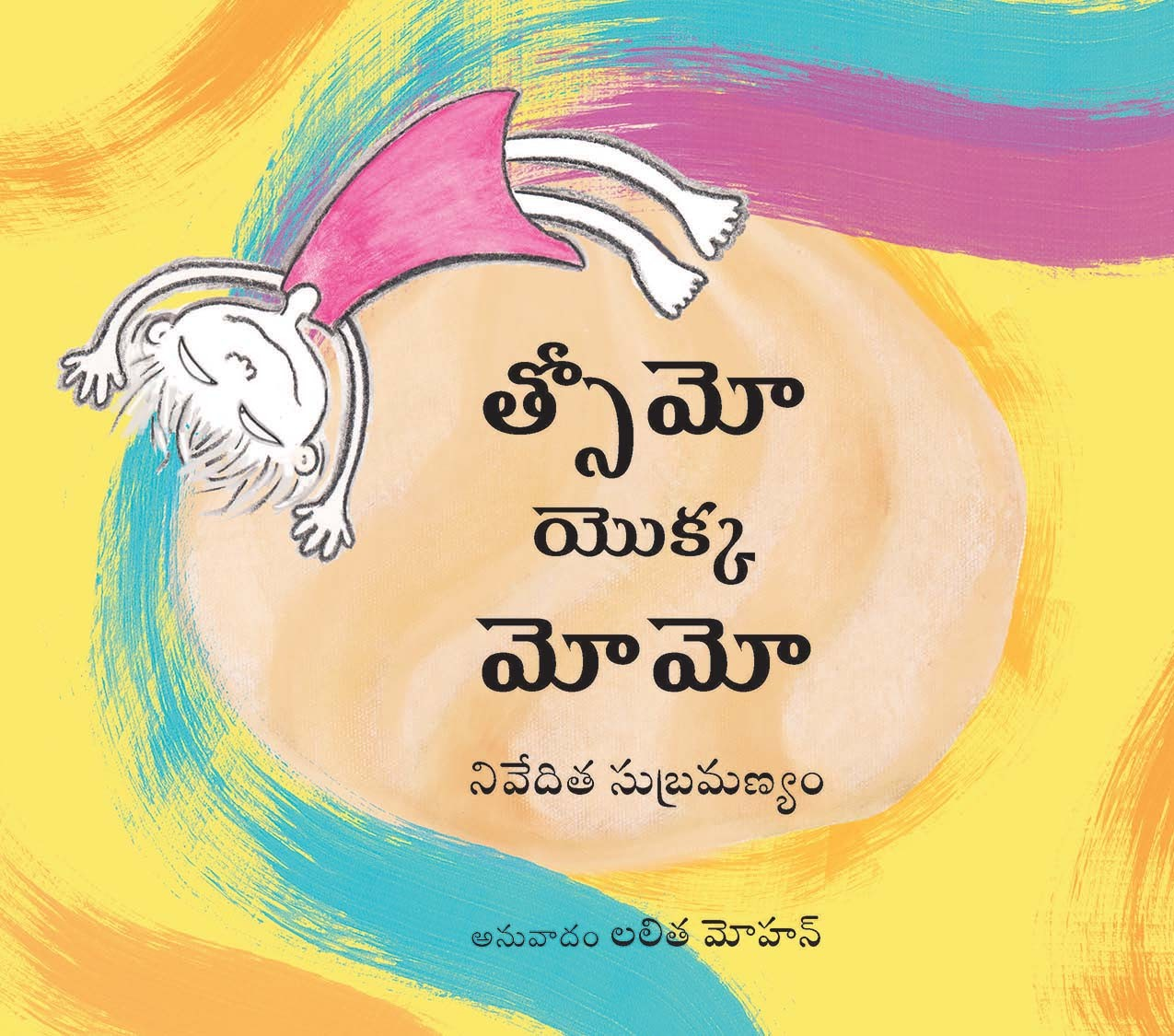 Tsomo And The Momo/Tsomo Yokka Momo (Telugu)