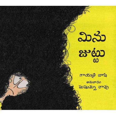 Minu And Her Hair/Minu Juttu (Telugu)